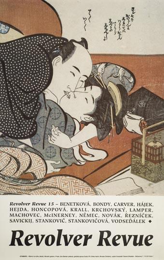 Plakát Revolver Revue 15