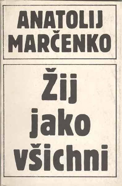 ERR 2/1990 Anatolij MARČENKO Žij jako všichni