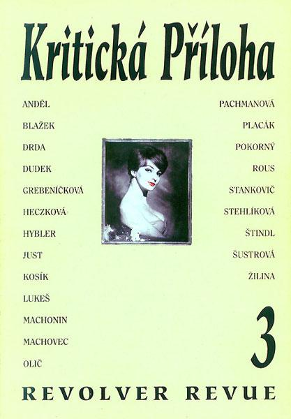 KPRR 3/1995