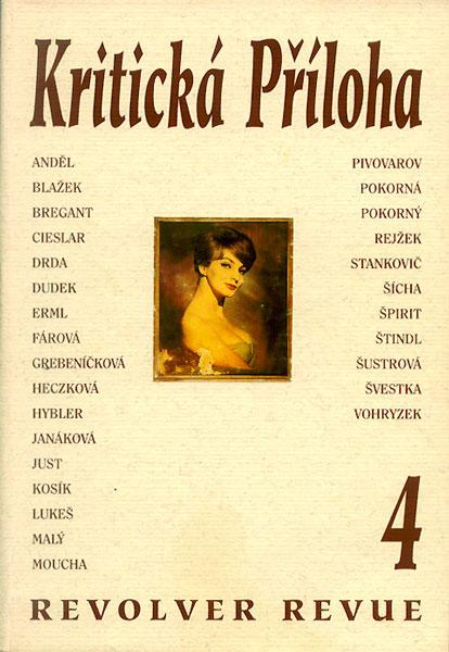 KPRR 4/1996