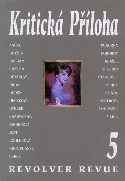 KPRR 5/1996