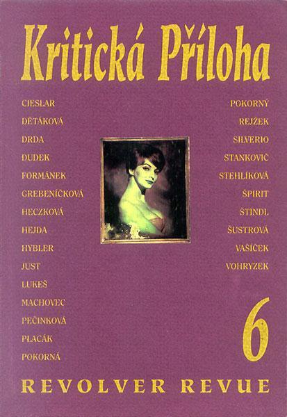 KPRR 6/1996