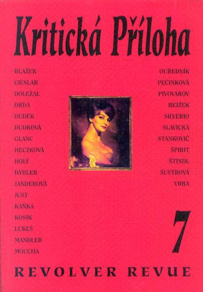 KPRR 7/1997