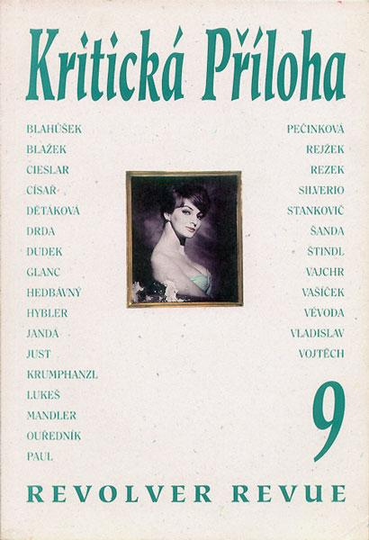 KPRR 9/1997