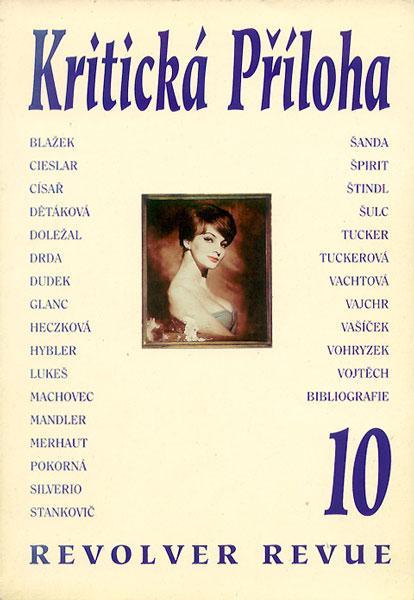 KPRR 10/1998