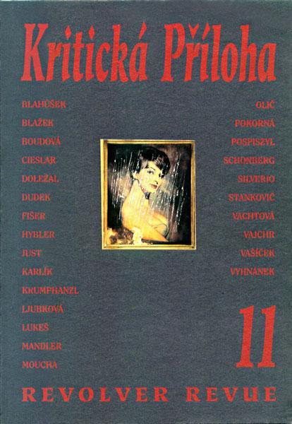 KPRR 11/1998