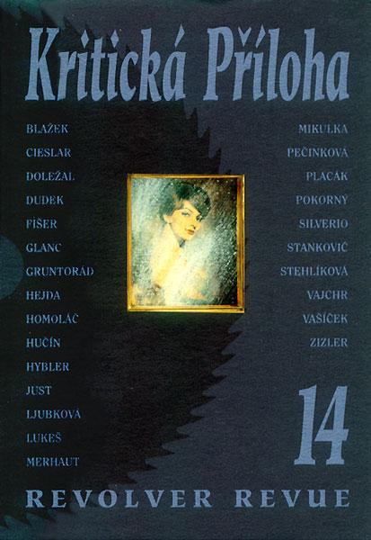 KPRR 14/1999