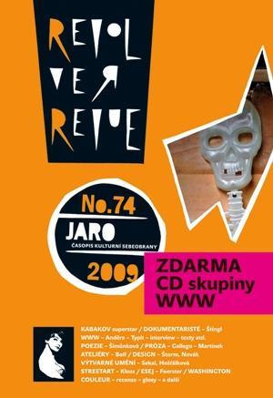 RR 74/2009