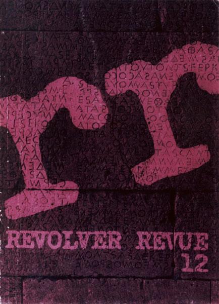 RR 12/1989