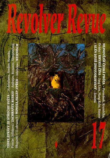 RR 17/1991