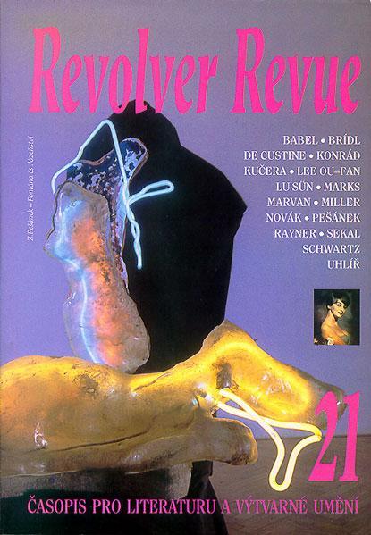 RR 21/1993