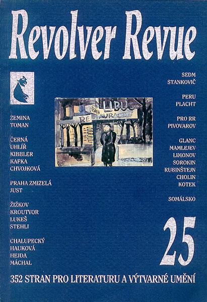 RR 25/1994