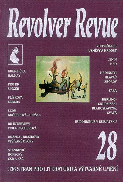 RR 28/1995