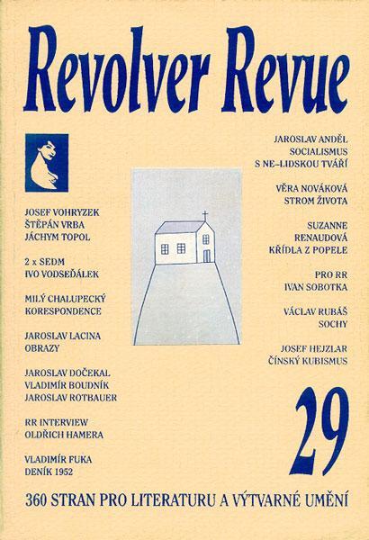 RR 29/1995