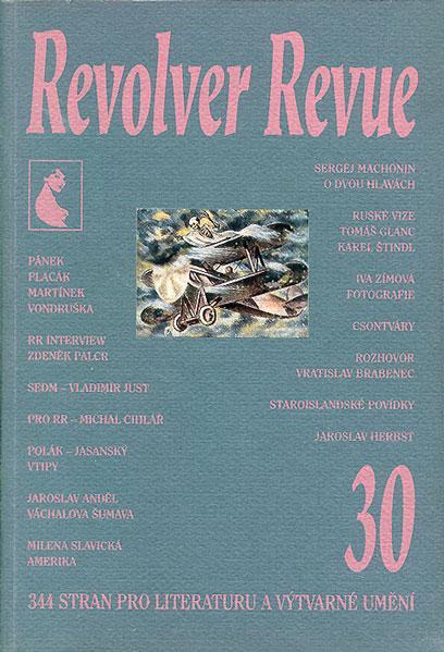 RR 30/1995