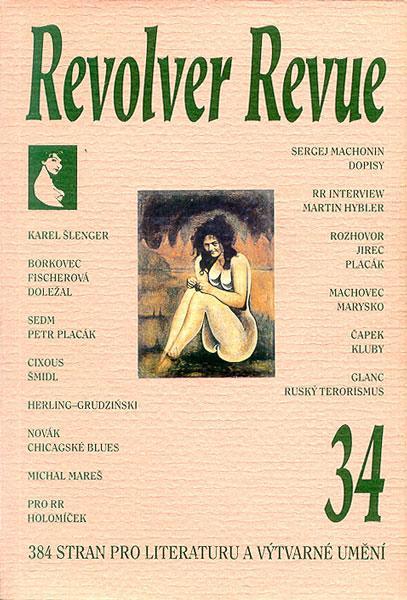 RR 34/1997