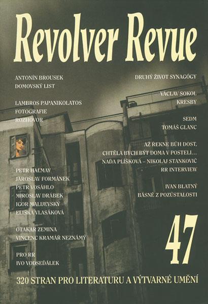 RR 47/2001