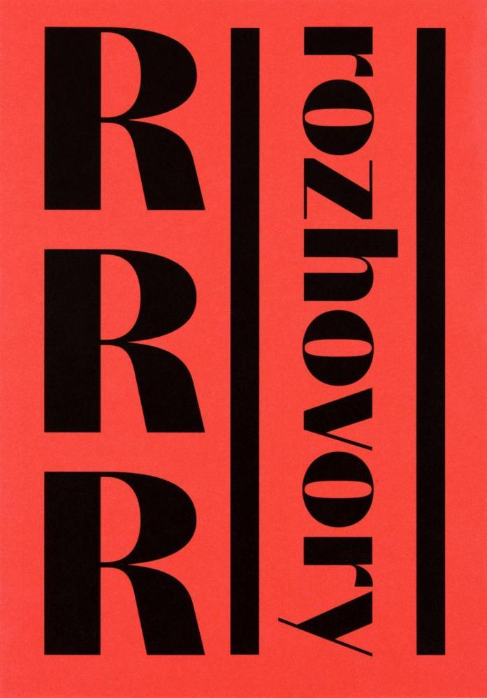 Setkání nad knihou RR rozhovory / 22. února v 19 h